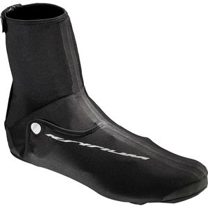 Ksyrium Pro Thermo Shoe Covers Black, XXL - Excellent