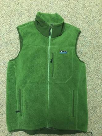 Moosejaw Outdoor Vest