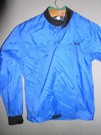 NSR Kayaking Jacket Extra Small